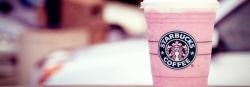 Strawberries & Crème Frappuccino