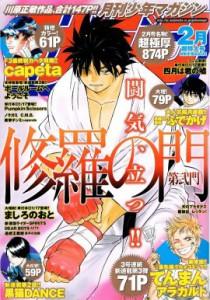 best manga magazines