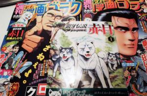 best Japan manga magazines, Weekly Manga Goraku